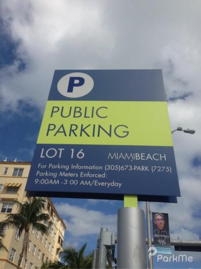 Парковка в майами 2014